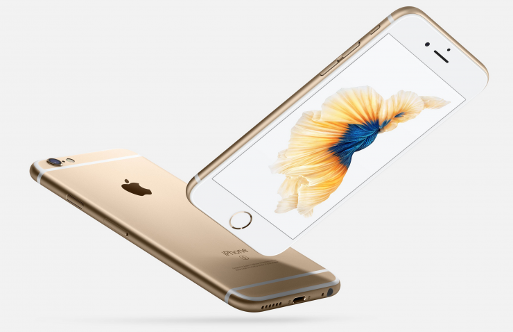 apple_iphone_6s_gold